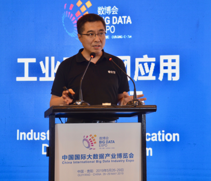 More work needed to ensure cybersecurity in age of industrial internet: Executive