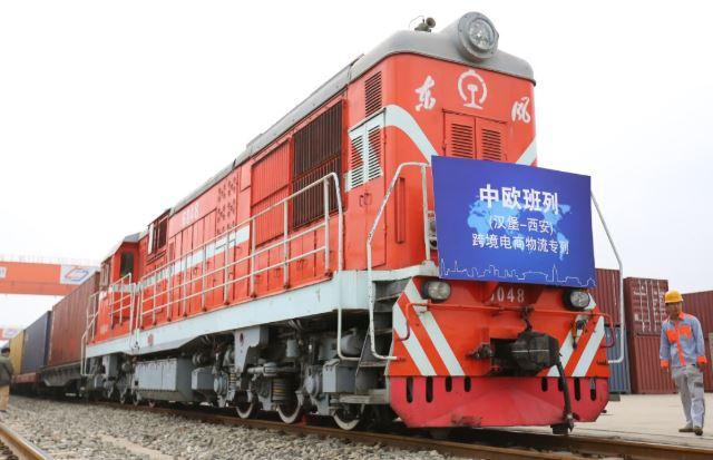 Shaanxi furthers cross-border e-commerce goal