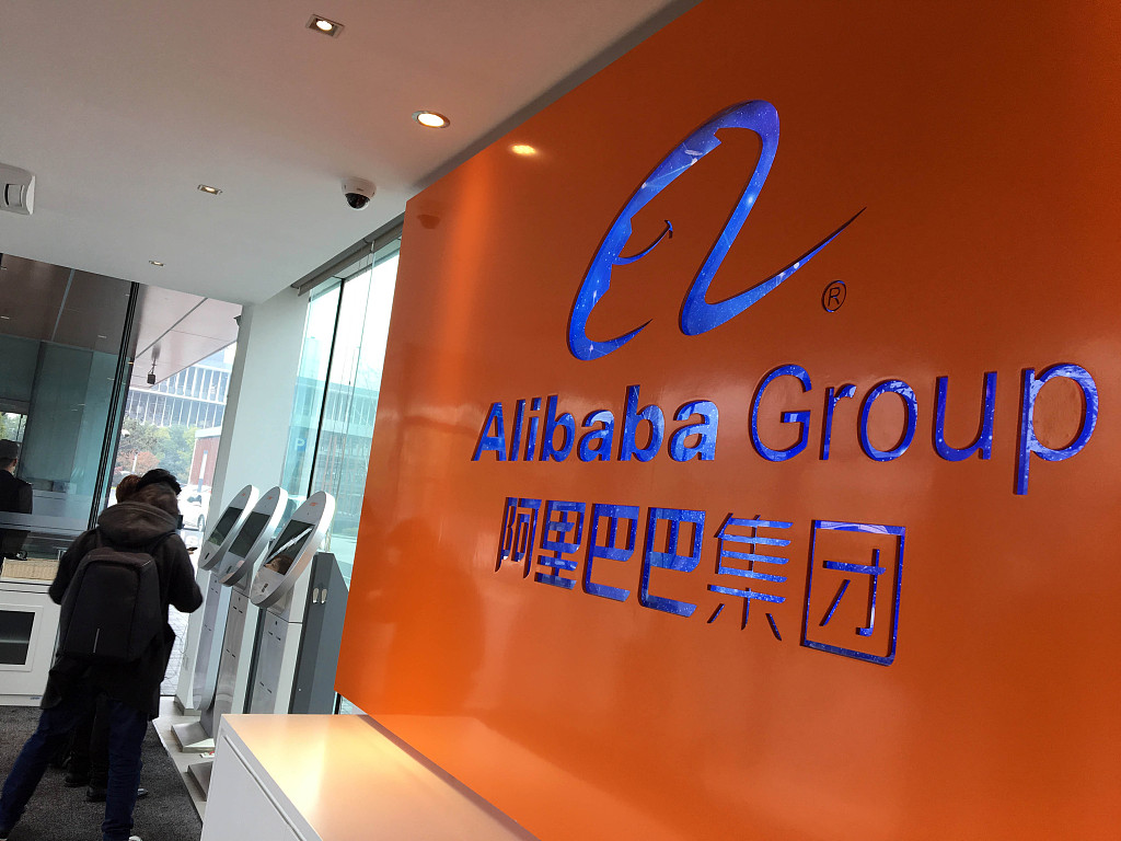 Alibaba to offer cloud computing service in Brazil