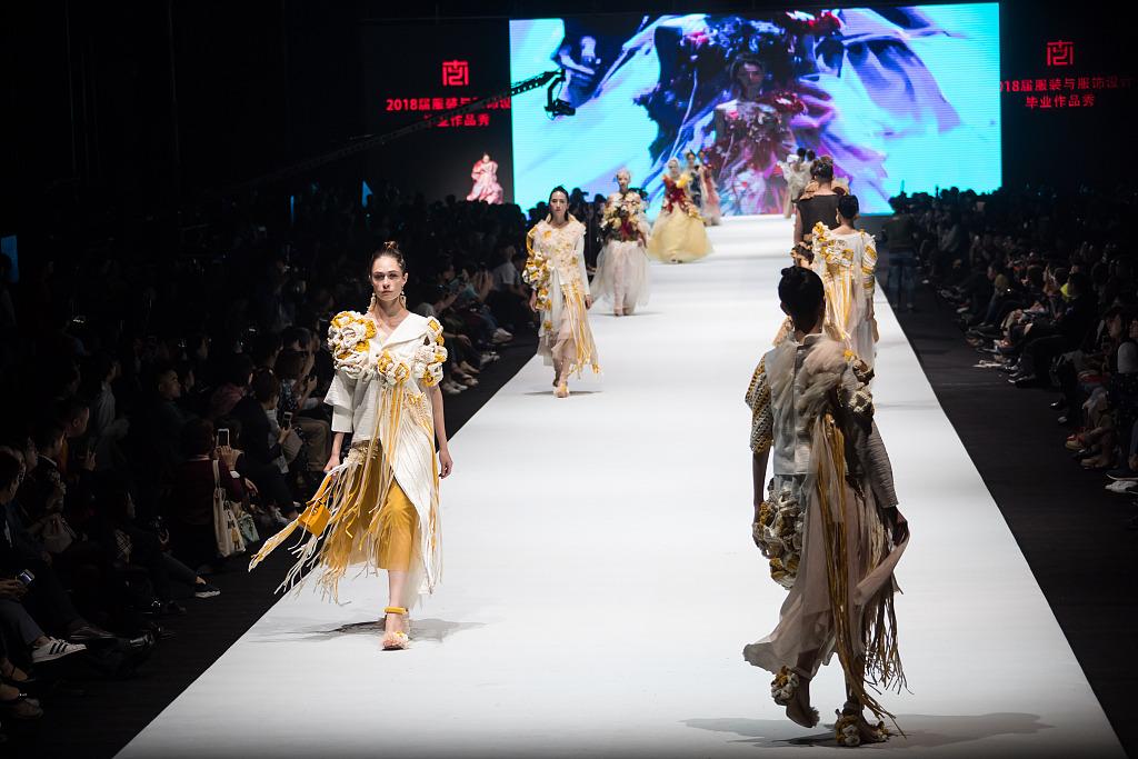 Nanjing creative design week kicks off