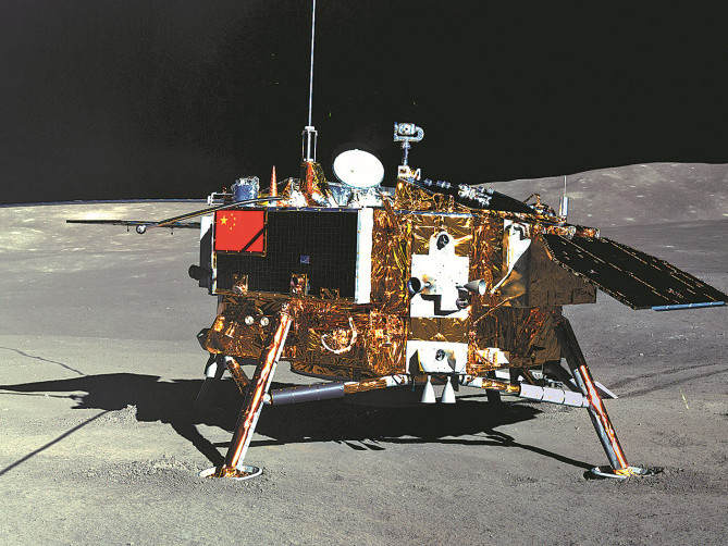 Chang'e 4 probe resumes work for sixth lunar day