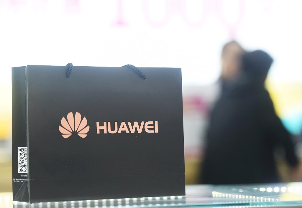 Huawei files motion to challenge US government