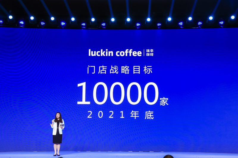 Luckin Coffee to open 10,000 stores by 2021