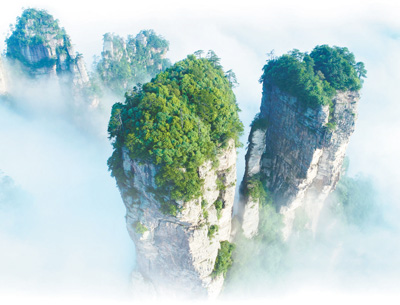 Zhangjiajie: China's first national forest park