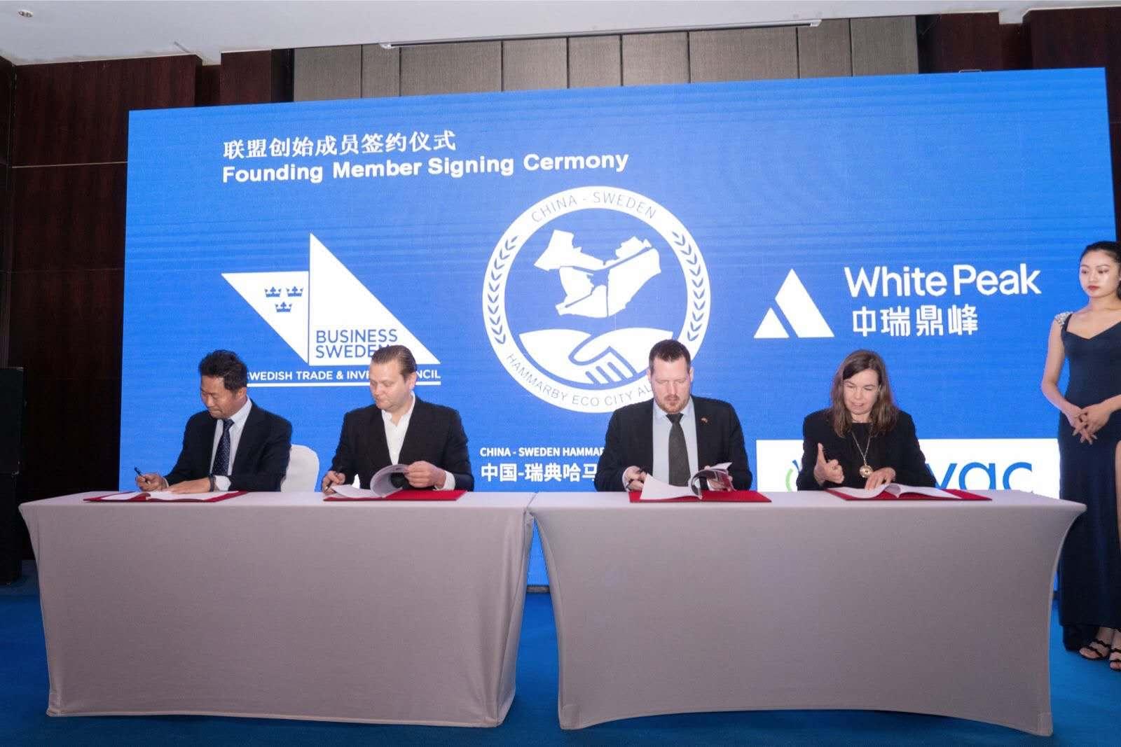Alliance established to bring green Swedish urbanization solutions to China