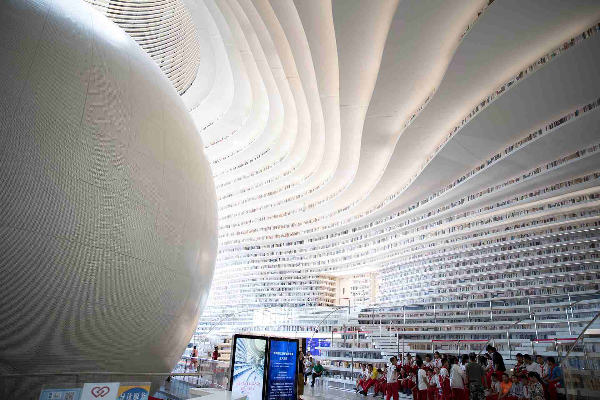 A glimpse of the Tianjin Binhai New Area Cultural Center