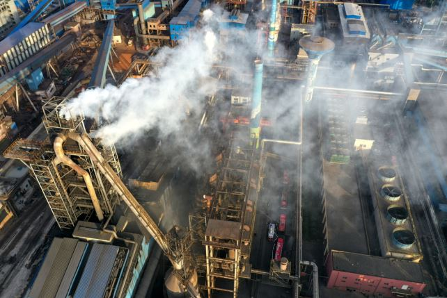 1 killed, 9 injured in China steel factory blast