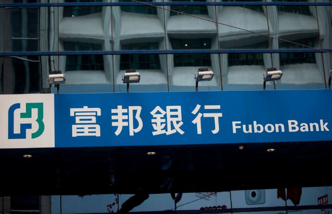 First Taiwan-funded bank approved to issue credit card in Chinese mainland