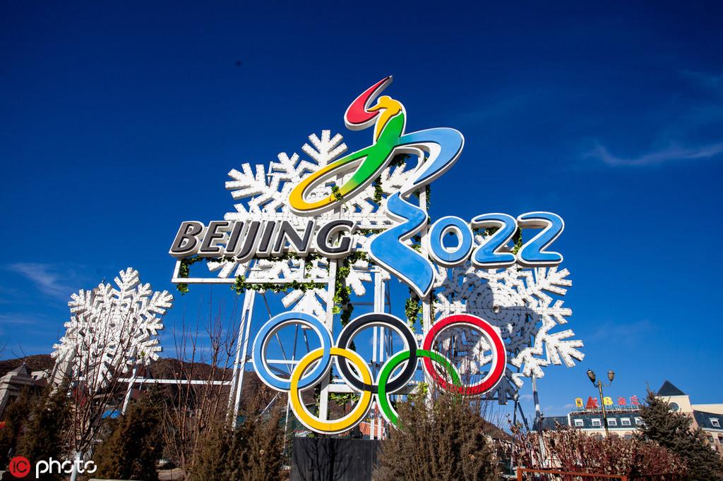 Zhangjiakou Winter Olympics.jpg