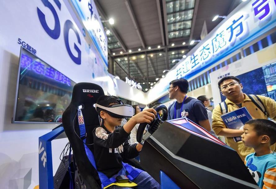 Beijing sets up US$724M fund for 5G mobile tech efforts