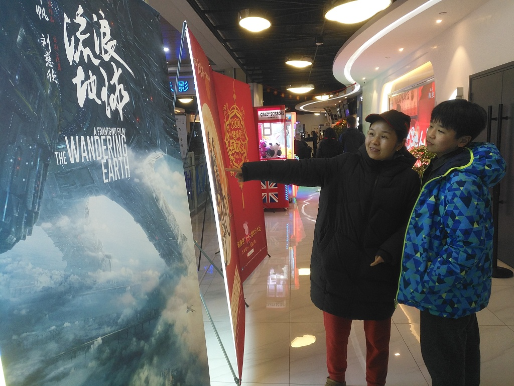 China wants sci-fi to help boost love for science