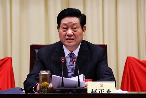 Former Party chief of the Shaanxi Province under investigation