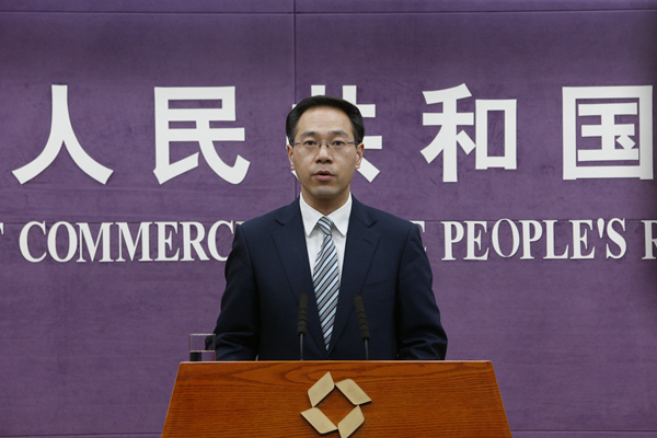 China won't enter agreements that undermine sovereignty: Commerce Ministry