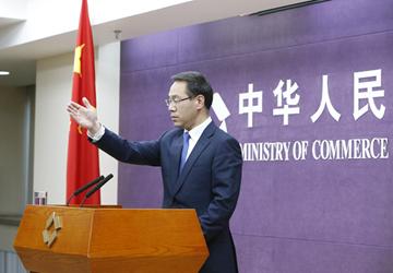 China to establish list of unreliable entities: MOFCOM