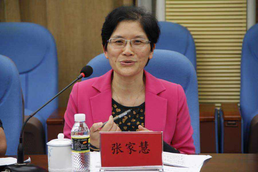 Hainan's superior court vice-president under investigation for violations of law