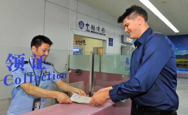 China to issue new versions of visas from June 1