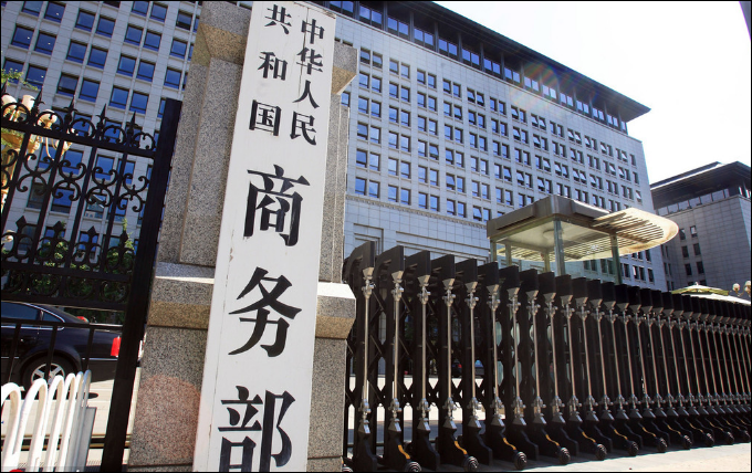 Commerce ministry to protect Chinese companies' interests