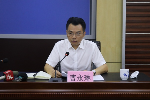 East China environmental official under investigation