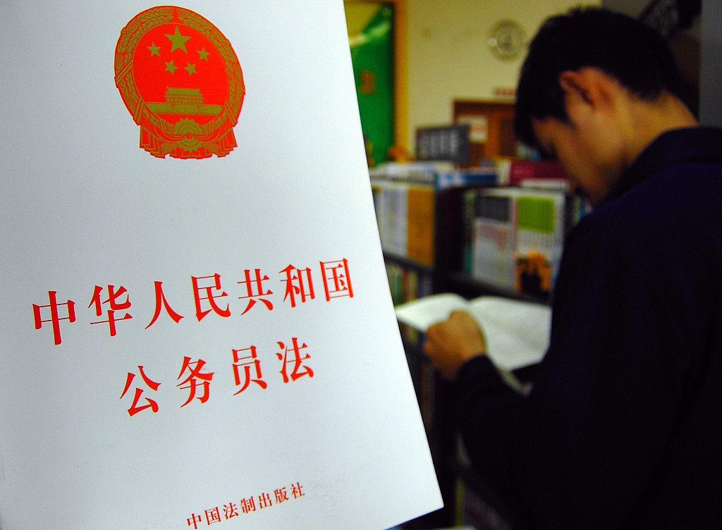 China's revised civil servant law takes effect