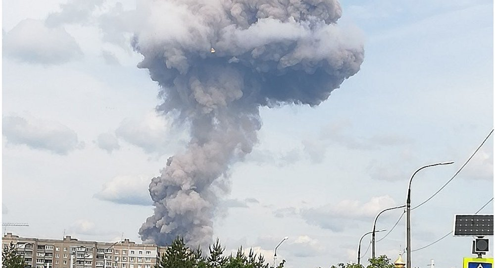Over 40 injured in TNT plant blasts in Russia