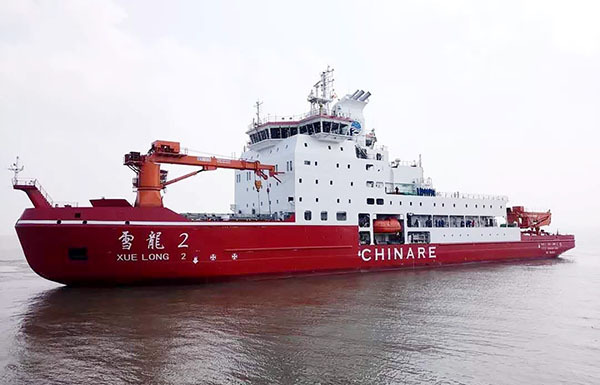 China's first homemade icebreaker starts trial sailing