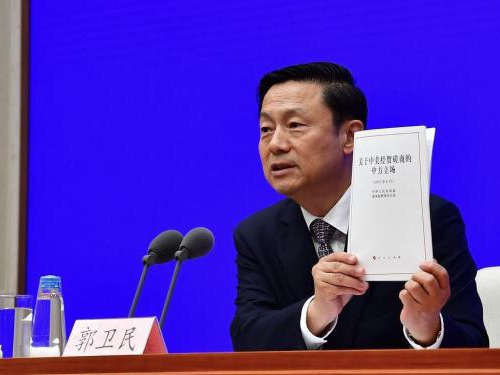 China releases white paper on China-US trade talks