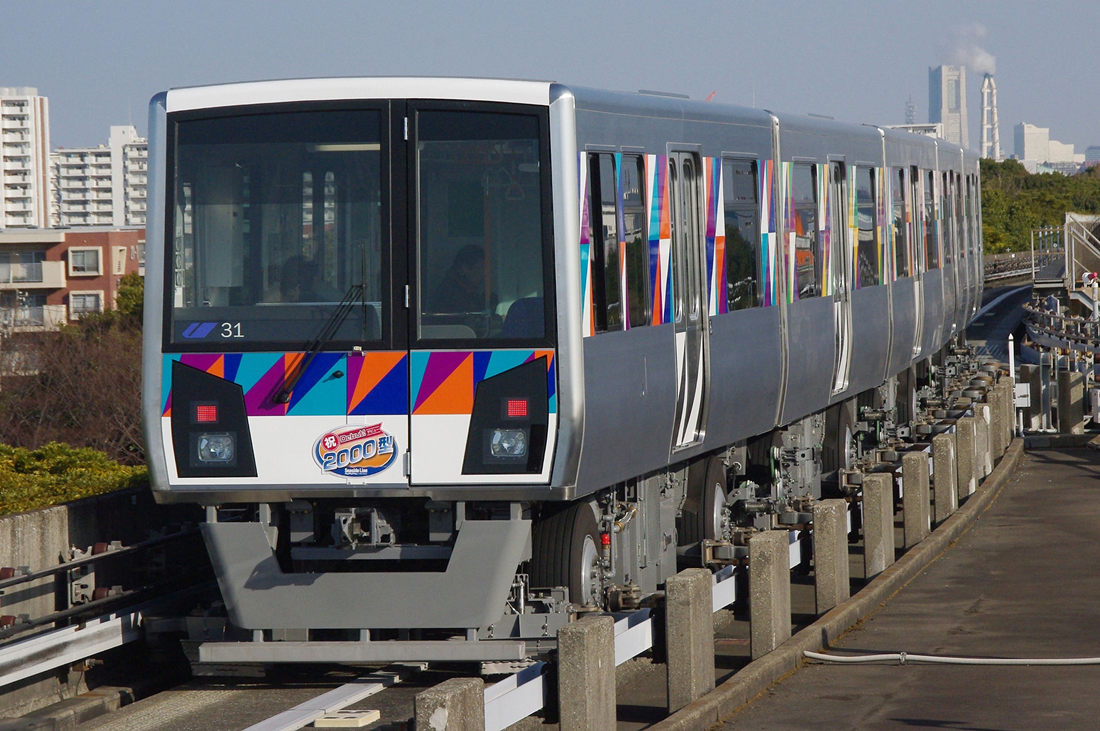 Fourteen injured after Japan driverless train goes wrong way