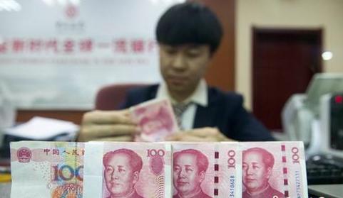 China's securities regulator to enhance crackdown on money laundering