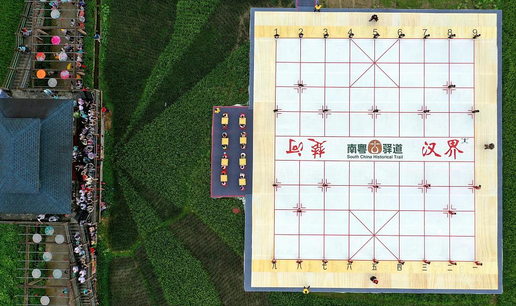 Giant-sized Chinese chess competition held in S China