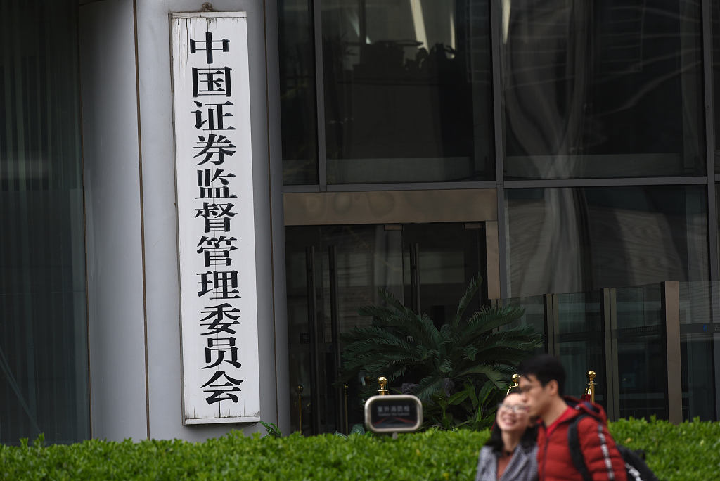 China-US trade frictions pose opportunities to Chinese listed firms