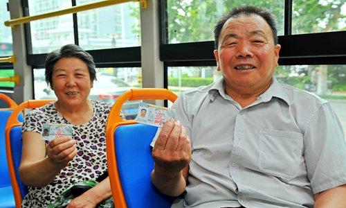 Free-riding seniors not causing commuting pressure during rush hours