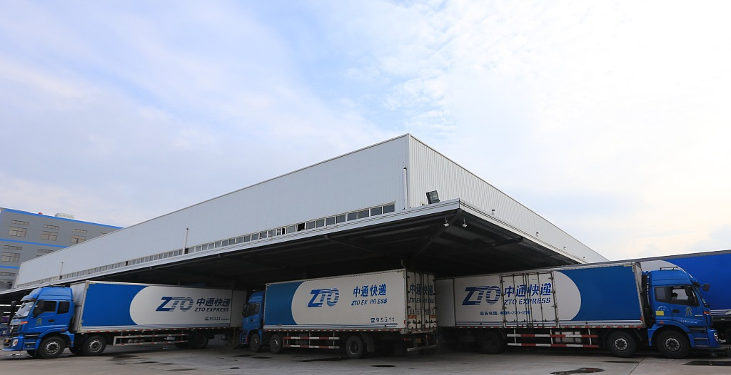 China's ZTO Express hits parcel milestone in May