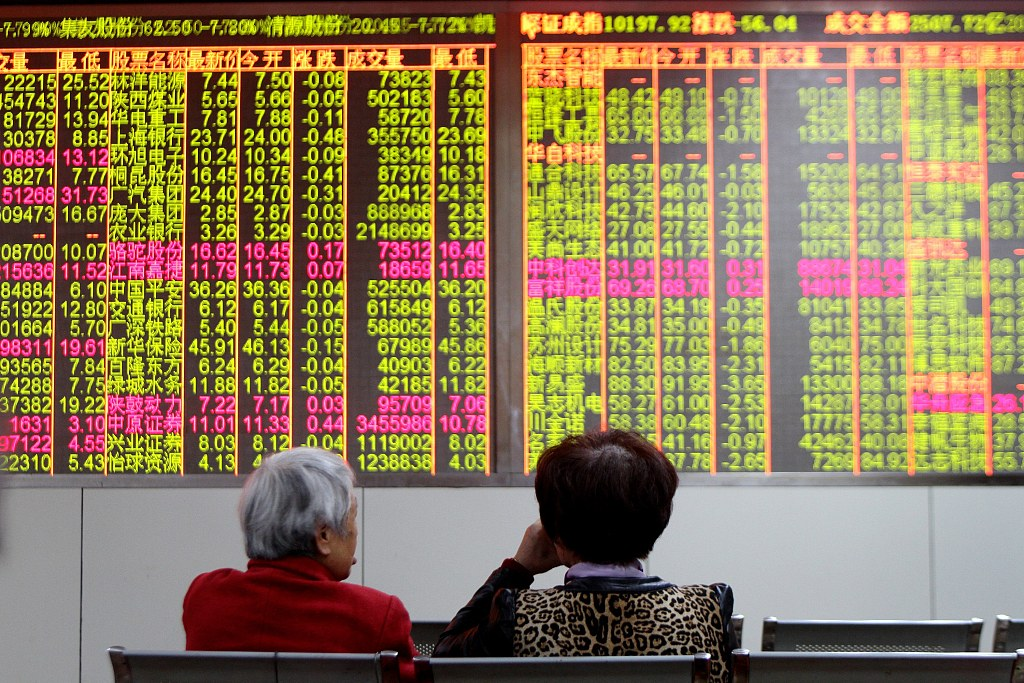 China Hushen 300 index futures open higher Tuesday