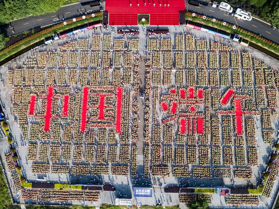 Over 9,000 in Hubei make zongzi, setting world record