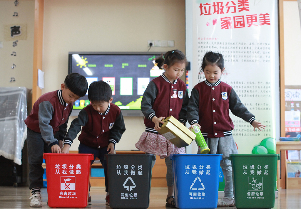 China endeavors to embrace waste sorting as new lifestyle