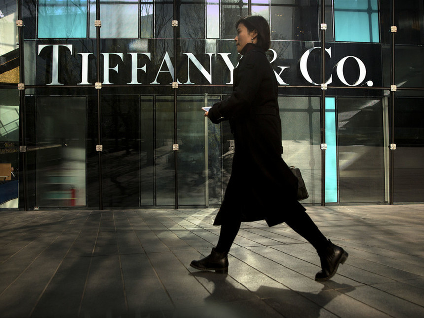 Tiffany cuts profit outlook as higher tariffs weigh on market