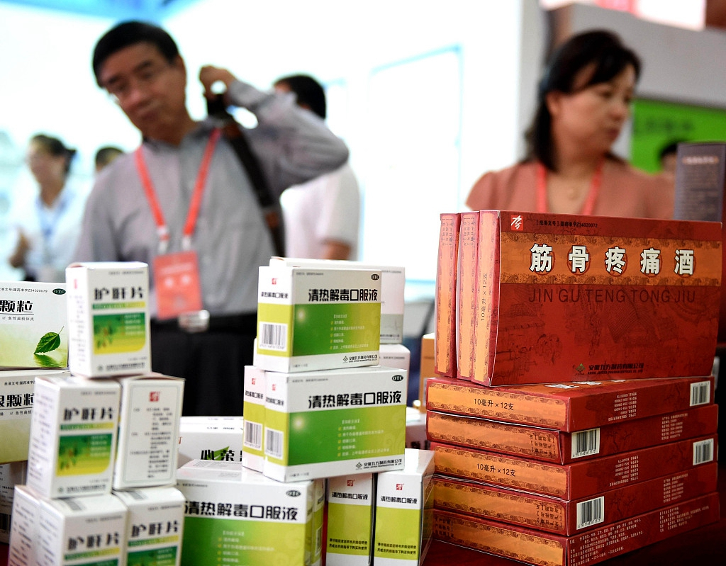 Ministry of Finance: 77 pharma firms to have finances audited