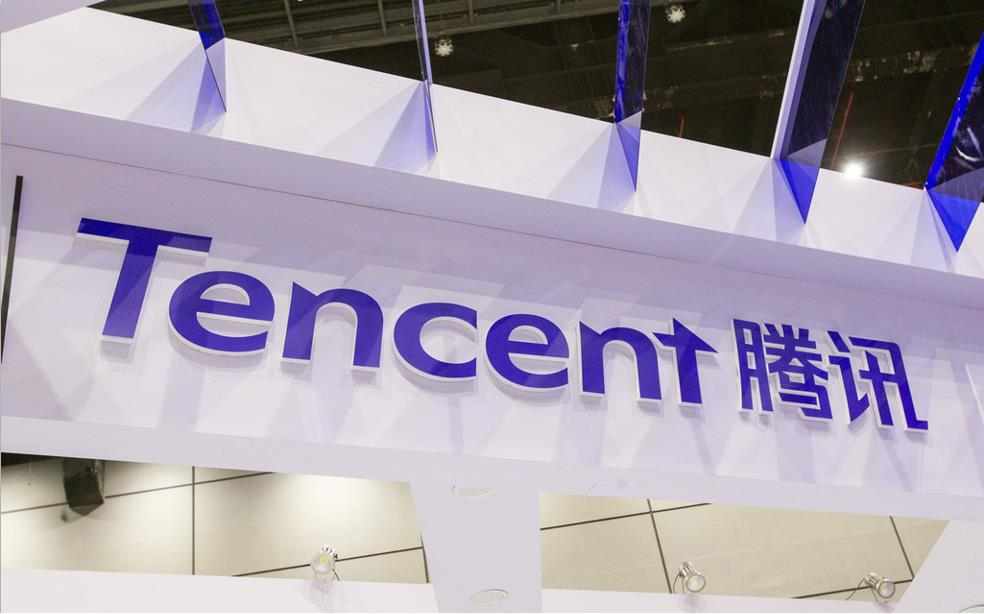 Tencent announces new gaming phone