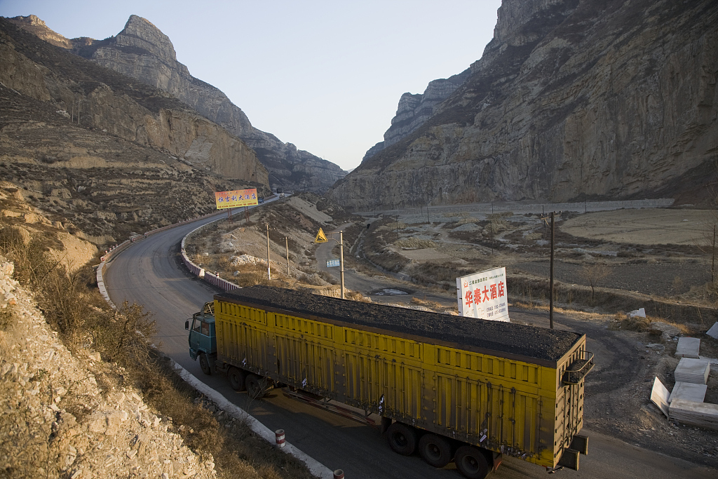 China's coal-rich Shanxi turns to more new energy