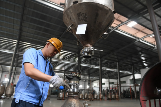 Govt to boost supervision of rare earth industry