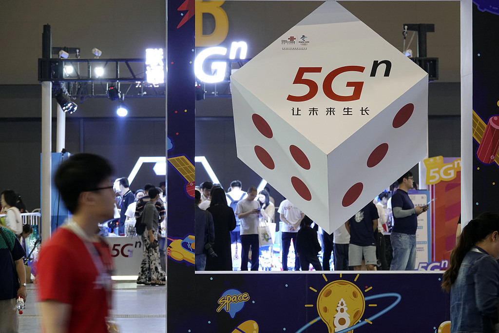Making great strides: China's 5G technologies flourish