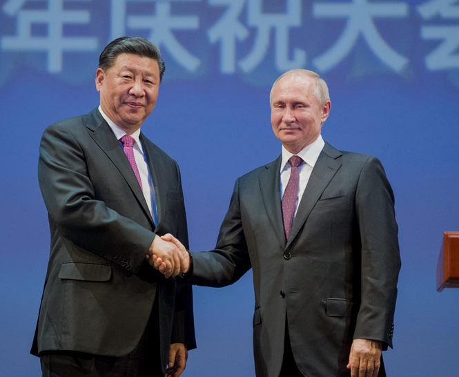China, Russia commemorate 70th anniversary of diplomatic ties