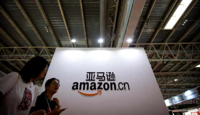 Amazon's warranty terms violate Chinese consumer rights regulations