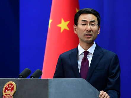 China-Russia statement on global strategic stability shows willingness to safeguard multilateralism