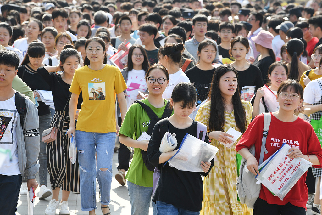 Millions of Chinese students sit for national college entrance exam