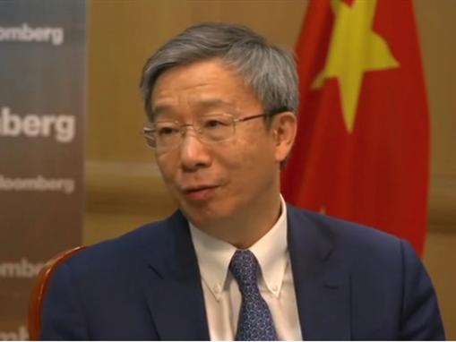 China has tools to handle trade war: central bank chief