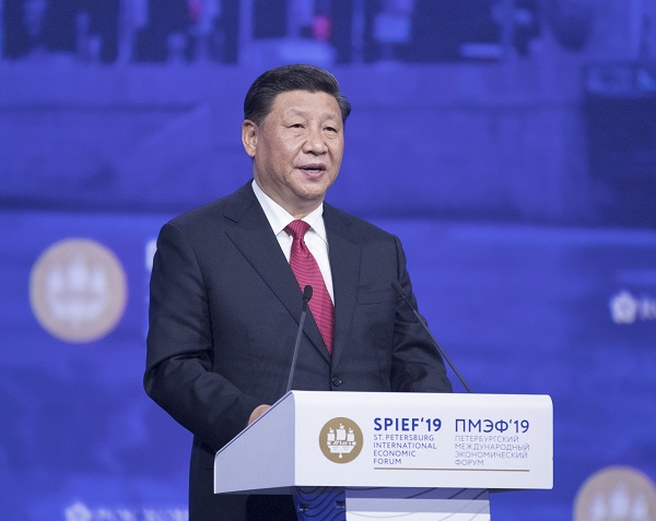 Chinese president returns to Beijing after state visit to Russia, 23rd SPIEF
