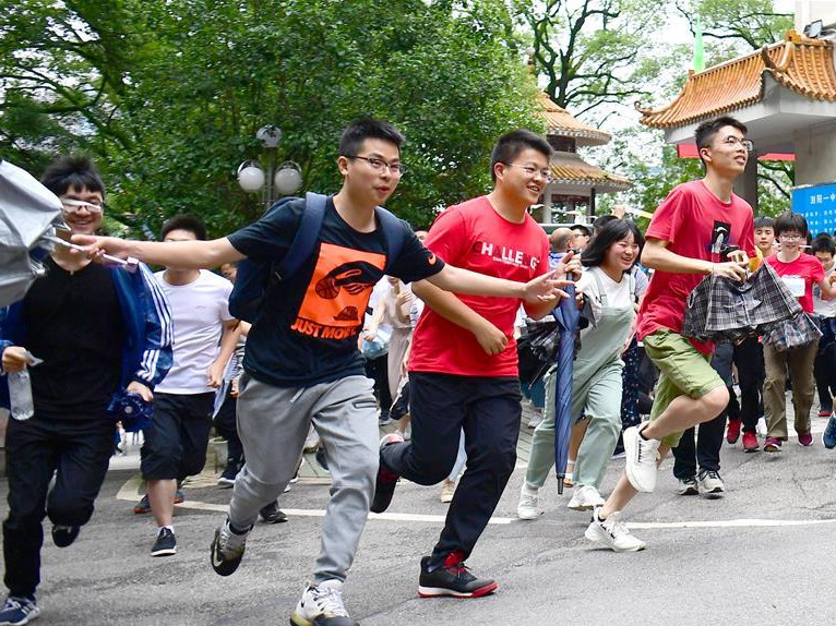 Gaokao starts across China