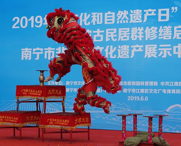 China stages series of activities on cultural, natural heritage day