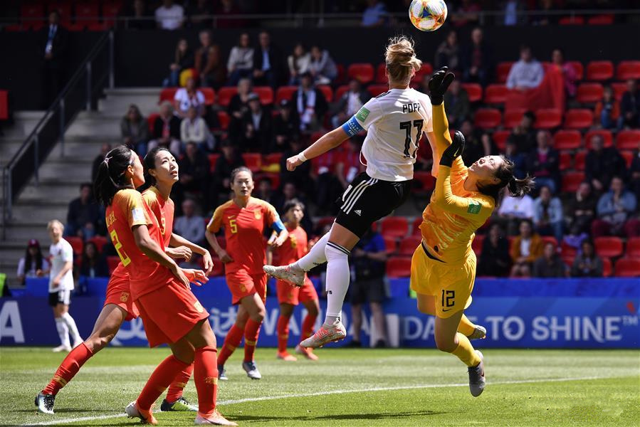 2019 FIFA Women's World Cup: Germany vs. China
